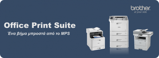 office print suite
